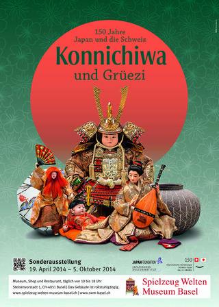 Konnichiwa und Grueezi-Large-SWMBJapanKeyvisualDownload