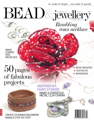 Bead75Front